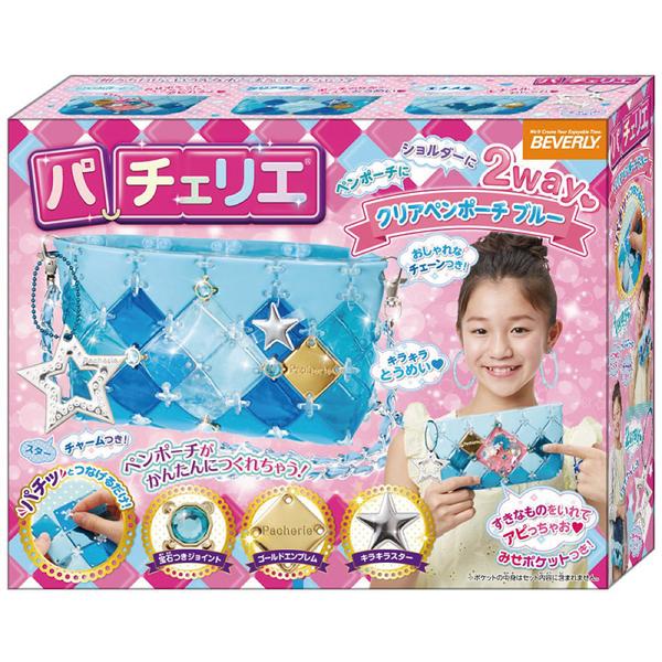 時尚巧拼包-果凍感透明筆袋(水藍)