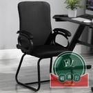 辦公椅舒適電腦椅家用學生會議椅弓形網椅麻將宿舍簡約靠背座椅子【福喜行】