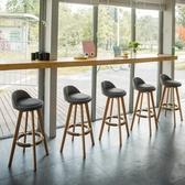 吧台椅 實木酒吧椅旋轉高腳凳家用吧台椅歐式吧椅前台 【88折免運】