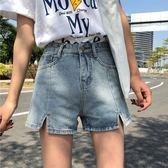夏裝女裝韓版個性小開叉百搭牛仔短褲高腰顯瘦【小梨雜貨鋪】