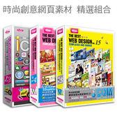 【軟體採Go網】IDEA意念圖庫《時尚創意插畫》網頁版型&美感素材、標籤&按鈕-精選網頁素材組合