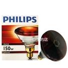 【燈王的店】《飛利浦燈泡》150W紅外線...