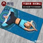 瑜伽墊青蛙印花加寬瑜伽墊女初學者防滑健身加厚瑜珈墊地墊家用lx 雙12