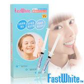 【JC Beauty】美國 FastWhite齒速白 3步驟 DIY快速居家牙齒美白補充包