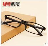 秒殺價男款女款超輕TR90眼鏡架眼鏡框全框眼鏡配眼鏡學生配