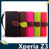 SONY Xperia Z3 D6653 撞色葉子保護套 荔枝紋側翻皮套 樹葉造型磁扣 支架 插卡 錢夾 手機套 手機殼