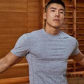 短袖跑步彈力運動T恤男透氣吸濕排汗健身速干衣【時尚大衣櫥】