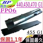 HP FP06電池(保固最久)惠普- 440 G0,440 G1,445 G0,445 G1,450 G0,450 G1,455,470電池,Hstnn-w96c,FP09