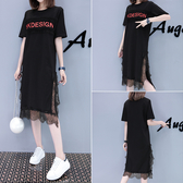 夏季新款女裝字母印花蕾絲開叉中長款短袖T恤連身裙潮