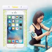 手機防水袋潛水手機套華為小米蘋果6plus手機袋游泳防水套觸屏
