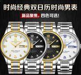 手錶手錶 超薄防水精鋼帶石英男女手錶男士腕錶送皮帶學生女士男錶手錶 麻吉部落