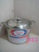 **好幫手生活雜鋪**百成高鍋34CM--湯鍋.鍋子.高鍋.隔熱鍋