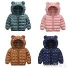 熱賣嬰兒棉衣外套 秋冬新款嬰兒冬裝兒童輕薄棉衣男女寶寶棉服小童棉襖保暖外套洋氣 coco