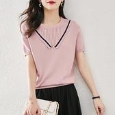 涼感衣短t 針織衫上衣女粉色薄款短袖輕奢外搭高端歐洲站時髦氣質NC106 B 1 號公館