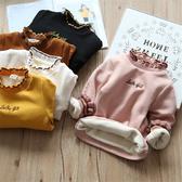 女童木耳邊中領打底衫 2020秋冬新款寶寶兒童加絨加厚保暖長袖T恤