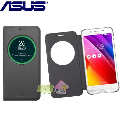 ASUS 原廠 ZenFone Max ZC550K 5.5吋 視窗側掀皮套