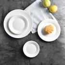 西餐盤 牛排盤子純白陶瓷圓形西餐盤子家用菜盤碟子淺盤平盤菜碟西式餐具【快速出貨八折下殺】