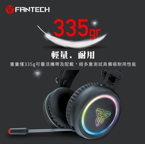 【94號鋪】FANTECH HG15 7.1環繞RGB光圈耳罩式電競耳機