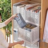 衣柜加厚收納箱塑料抽屜式家用衣服收納箱 【極簡生活】
