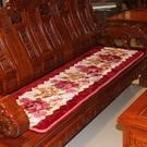 沙發套 沙發墊紅木頭春秋長椅墊法蘭絨防滑加厚老式木質沙發三人坐墊TW【快速出貨八折下殺】