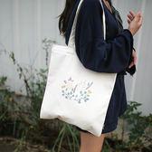 側背包INS文藝簡約大容量寬帶布袋包 日系學生清新單肩帆布包女/E家人