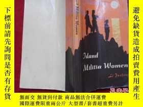 二手書博民逛書店海島女民兵(Island罕見Militia Women)Y155