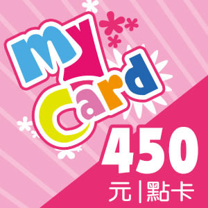 智冠科技 MyCard 450點 點數卡 - 可刷卡【嘉炫電腦JustHsuan】