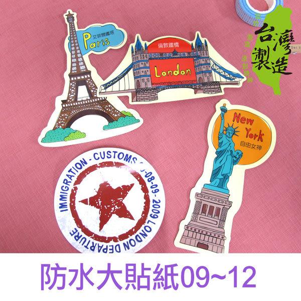 珠友 ST-30039 防水裝飾大貼紙(09-12)