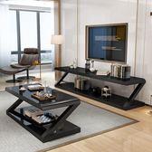 鋼化玻璃電視柜茶幾組合小戶型電視柜現代簡約客廳電視機柜經濟型 時尚教主