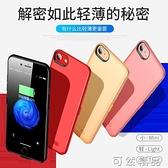iphone7背夾式手機殼充電寶X蘋果6plus電池6S專用8P超薄XS  雙12全館免運
