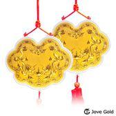 Jove Gold 漾金飾 謝神明金牌-黃金加大版0.3錢x2(共0.6台錢)