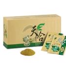 天合自然即溶綠茶/綠茶粉(30包)【普生...