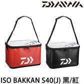 漁拓釣具 DAIWA ISO BAKKAN 黑/紅 S40(J) (背式誘餌袋)