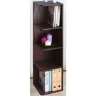 書櫃 書櫥 CV-638-5 胡桃色四層轉角收納置物櫃【大眾家居舘】