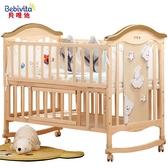 嬰兒床  嬰兒床實木無漆寶寶bb床搖籃床多功能兒童新生兒拼接大床