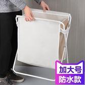 洗衣籃 髒衣籃 收納袋衣物雜物收納箱
