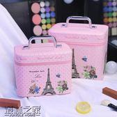 化妝包小號便攜韓國簡約 大容量收納包洗漱包雙層大號 化妝箱手提【叢林之家】