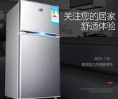 小冰箱小型制冷電冰箱家用二人學生雙門宿舍冷凍冷藏  艾維朵  DF