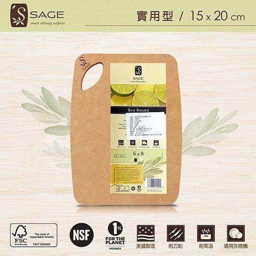 【SAGE 美國原裝】抗菌木砧板-實用型 (15x20cm)