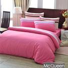【McQueen‧麥皇后】《巴黎公寓》3M吸濕排汗雙人床包被套四件組(幻粉寓)