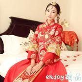 新娘結婚嫁衣禮服龍鳳褂中式婚紗