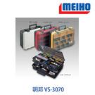 漁拓釣具 明邦 VS-3070 黑/紅/黃 [工具盒]