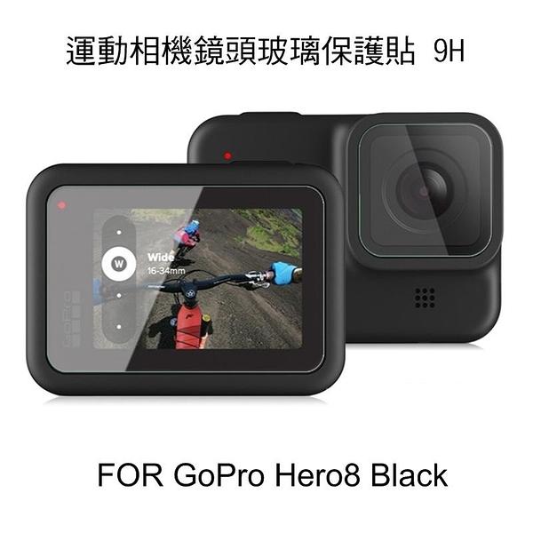 ~愛思摩比~GoPro Hero8 Black 運動相機鏡頭鋼化玻璃貼 螢幕玻璃保護貼 高硬度 高透光 9H