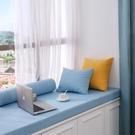 憶嶼高密度海綿飄窗墊子窗台墊陽台墊子榻榻米墊定做沙發卡座硬