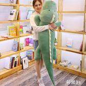 可愛少女心毛絨公仔恐龍毛絨玩具娃娃大號懶人睡覺抱枕女生日情人禮物 PA5908『科炫3C』