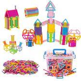 全館83折兒童聰明魔術棒積木塑料拼插3-6-7-8周歲男孩女孩益智力拼裝玩具