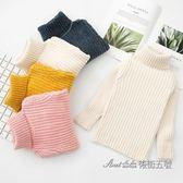 兒童毛衣女童高領打底衫秋冬季中大童寶寶加厚雪尼爾彈力衫 後街五號