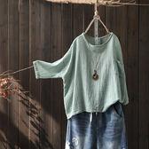 文藝復古寬鬆肌理棉麻T恤蝙蝠衫休閒套頭上衣/設計家 Y3739