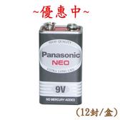 【國際牌Panasonic】9V 碳鋅電池(1盒12個)