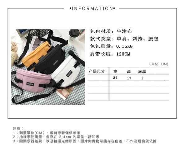 新品促銷 韓國INS原宿復古胸包女日系韓版原宿百搭腰包工裝學生斜挎包男